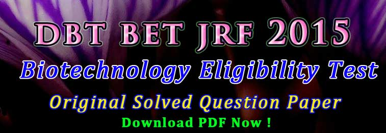 biotechnology jrf question paper