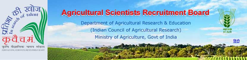 icar net 2016 notification