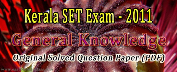 set exam question papers