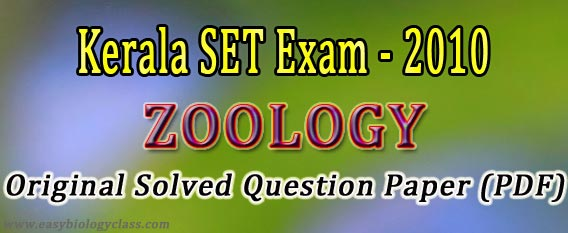 Zoology Papers for SET Exam