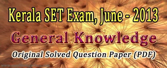 General Knowledge Questions for SET Exam