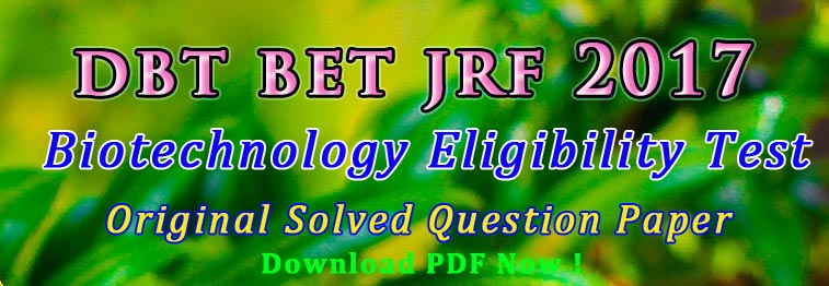 DBT JRF 2018 Exam Question Paper