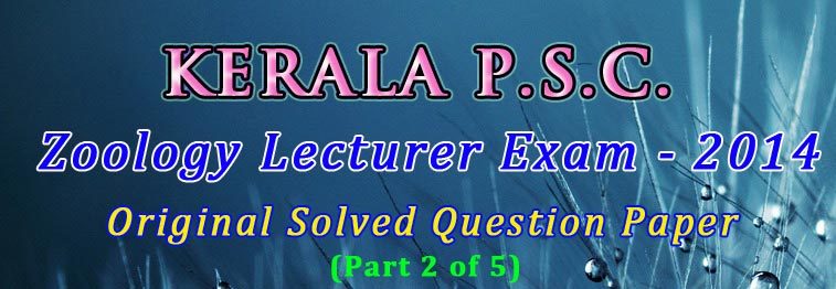 Kerala PSC Old Question papers