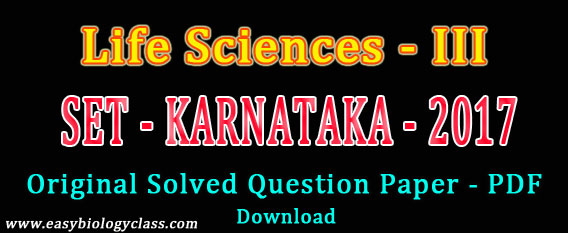 SET Karnataka Life Sciences 2017 Answer Key
