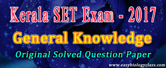 K SET GK Paper 2017 Answer Key