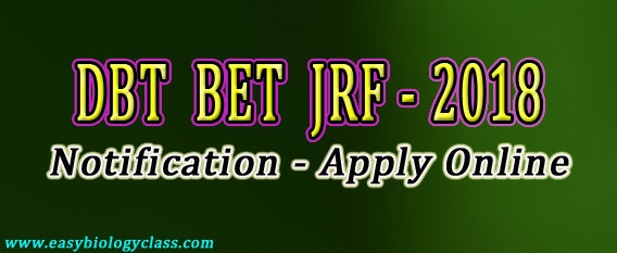 DBT JRF 2018 Online Application