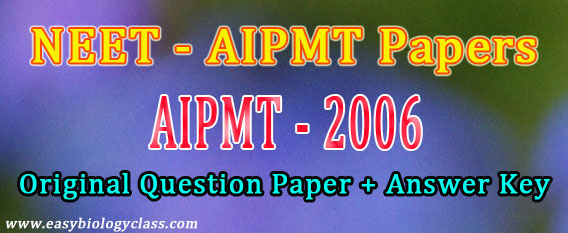 NEET 2006 Question paper