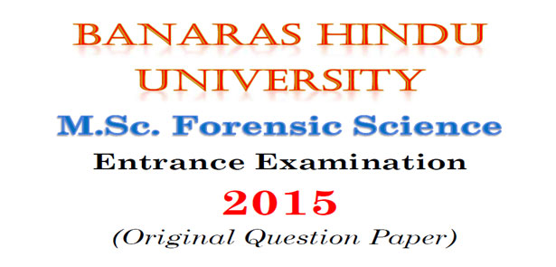 BHU MSc Entrance Papers